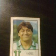 Cromos de Fútbol: CROMO FUTBOL BOLLYCAO AÑO 88. Lote 39847098