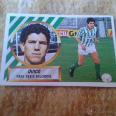 Cromos de Fútbol: CROMO FUTBOL QUICO BETIS LIGA 88 89 1988 1989 NUNCA PEGADO DIFICIL EDICIONES ESTE Nº 4. Lote 39938925