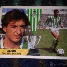 Cromos de Fútbol: CROMO FUTBOL ROMO REAL BETIS EDICIONES ESTE LIGA 87 88 1987 1988 NUNCA PEGADO DIFICIL. Lote 40045426