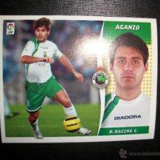 Cromos de Fútbol: AGANZO DEL RACING DE SANTANDER ALBUM ESTE LIGA - 2006- 2007 ( 06 - 07 ). Lote 183398570