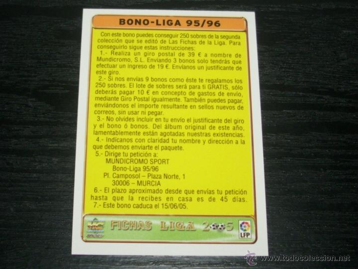 -MUNDICROMO 2005 : BONO BONO-LIGA 95/96 (Coleccionismo Deportivo - Álbumes y Cromos de Deportes - Cromos de Fútbol)