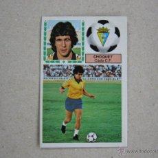 Cromos de Fútbol: ESTE 83-84 VERSION CHOQUET CADIZ 1983-1984 NUEVO . Lote 47907123