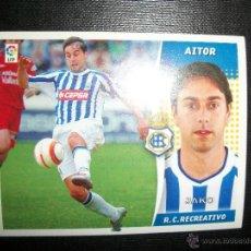 Cromos de Fútbol: AITOR DEL RECREATIVO DE HUELVA ALBUM ESTE LIGA - 2006- 2007 ( 06 - 07 ). Lote 183398591