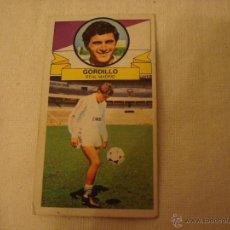 Cromos de Fútbol: 85-86 ESTE. GORDILLO. FICHAJE 20 REAL MADRID.. Lote 40376441