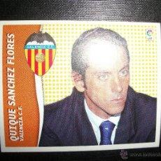 Figurine di Calcio: QUIQUE SANCHEZ FLORES ENTRENADOR DEL VALENCIA ALBUM ESTE LIGA - 2006- 2007 ( 06 - 07 ). Lote 222074760