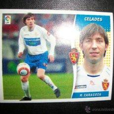Figurine di Calcio: CELADES DEL ZARAGOZA ALBUM ESTE LIGA - 2006- 2007 ( 06 - 07 ). Lote 227847315