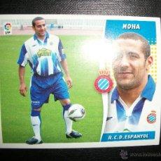 Cromos de Fútbol: MOHA DEL ESPAÑOL ULTIMO FICHAJES- FICHAJE 6 ALBUM ESTE LIGA - 2006- 2007 ( 06 - 07 ). Lote 183398251
