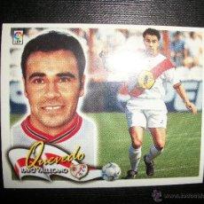 Cromos de Fútbol: QUEVEDO DEL RAYO VALLECANO ALBUM ESTE LIGA 2000 - 2001 ( 00 - 01 ) . Lote 40588211