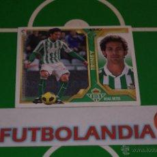Cromos de Fútbol: CROMO DE FUTBOL,IRINEY DEL REAL BETIS BALOMPIE,(SIN PEGAR),LIGA ESTE 2011-2012/11-12. Lote 43168564