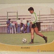 Cromos de Fútbol: ALVARO RACING SANTANDER 84-85 ULTIMO FICHAJE 17 A CROMOS CANO 1984-85. Lote 40646558