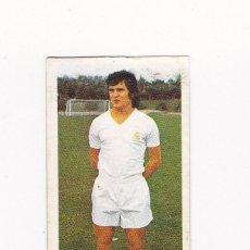 Cromos de Fútbol: EDICIONES ESTE 1975-1976 - CAMACHO (REAL MADRID) LIGA 75-76. Lote 40746039