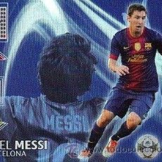 Cromos de Fútbol - TOP MASTER LIONEL MESSI BARCELONA CROMOS ADRENALYN XL CHAMPIONS 2012 2013 12 13 - 41060157