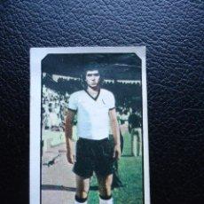 Cromos de Fútbol: ESTE COROMINAS SALAMANCA UF 6 1977 1978 77 78 DESPEGADO. Lote 41095476