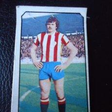 Cromos de Fútbol: EDICIONES ESTE 77 78 1977 1978 FERRERO SPORTING GIJON DESPEGADO. Lote 41202852
