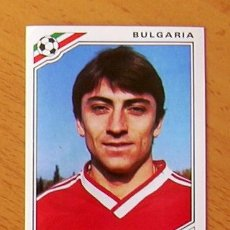 Figurine di Calcio: BULGARIA - 68 ISKRENOV - MÉXICO 86 - EDITORIAL PANINI 1986 - NUNCA PEGADO. Lote 50104890