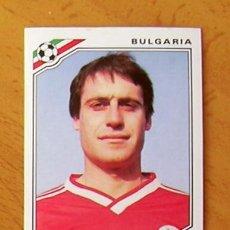 Figurine di Calcio: BULGARIA - 58 DIMITROV - MÉXICO 86 - EDITORIAL PANINI 1986 - NUNCA PEGADO. Lote 50104914