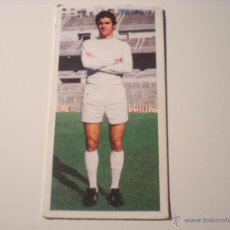 Cromos de Fútbol: JOSE LUIS – R.MADRID (COLECCIÓN ESTE 75/76) DIFÍCIL. Lote 41564177