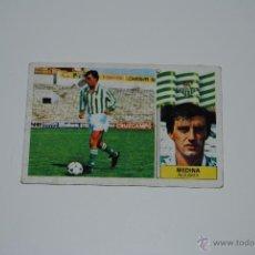 Cromos de Fútbol: CROMO ESTE 1986-1987 MEDINA COLOCA REAL BETIS. Lote 41370727
