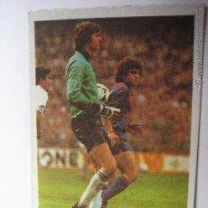Cromos de Fútbol: CROMOS CANO 84 AGUSTIN - MADRID - NUNCA PEGADO. Lote 41667600