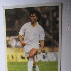 Cromos de Fútbol: CROMOS CANO 84 ANGEL - MADRID - NUNCA PEGADO. Lote 41667608