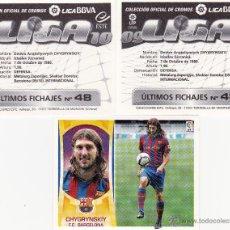 Cromos de Fútbol: ESTE 2009-10 CHYGRYNSKIY FICHAJE 48 CON ERROR. Lote 41976695
