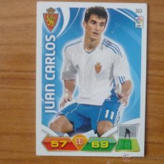 Cromos de Fútbol: ADRENALYN LIGA 2011 2012 PANINI Nº 360 JUAN CARLOS (ZARAGOZA) - CROMO FUTBOL . Lote 45661971