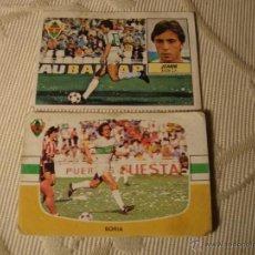 Cromos de Fútbol: LOTE COLECCION CROMO CROMOS FUTBOL, ELCHE CF. Lote 42251497