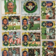 Cromos de Fútbol: ESTE 96-97 REAL BETIS BALOMPIE.. Lote 42332813