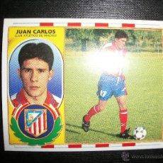 Cromos de Fútbol: JUAN CARLOS DEL ATLETICO DE MADRID ALBUM ESTE LIGA 1996 - 1997 ( 96 - 97 ). Lote 183398522