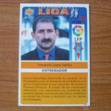 Cromos de Fútbol: MUNDICROMO FICHAS LIGA 95/96 Nº 218 UH FERNANDO CASTRO (CELTA VIGO) VERSIÓN SPORT - 1995 / 1996 . Lote 49564124