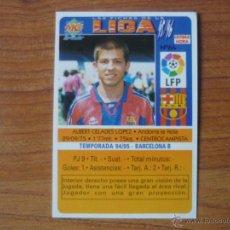 Cromos de Fútbol: MUNDICROMO FICHAS LIGA 95/96 Nº 64 UH CELADES (FC BARCELONA) VERSIÓN SPORT - BARÇA 1995 / 1996 . Lote 49564138