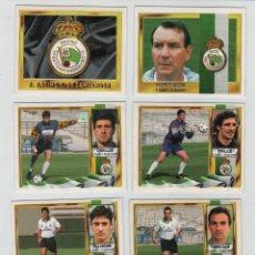 Cromos de Fútbol: ESTE 95-96 REAL RACING CLUB DE SANTANDER.. Lote 42615810