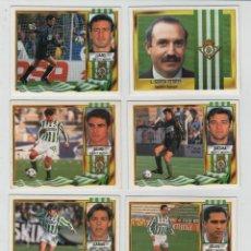 Cromos de Fútbol: ESTE 95-96 REAL BETIS BALOMPIE.. Lote 42617169