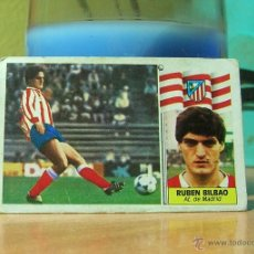 Cromos de Fútbol: EDICIONES ESTE 1986-1987 86 87 FICHAJE 23 RUBEN BILBAO (ATLETICO MADRID) DESPEGADO LEER. Lote 42763960