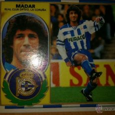 Cromos de Fútbol: FICHAJE Nº5 MADAR ( DEPORTIVO ). NUEVO ESTE. TEMP 1996/1997 96/97. Lote 42768935
