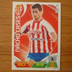 Cromos de Fútbol: ADRENALYN LIGA 2011 2012 PANINI Nº 298 NACHO CASES (SPORTING GIJON) - CROMO FUTBOL . Lote 95019654