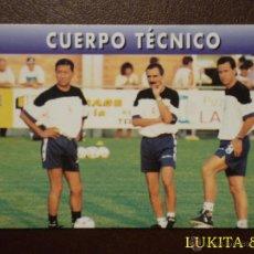 Cromos de Fútbol: CARTA CUERPO TÉCNICO - REAL MADRID - MAGIC BOX INTERNATIONAL. Lote 43058242