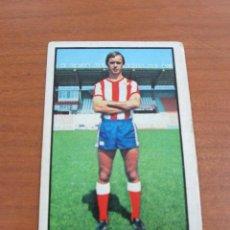 Cromos de Fútbol: ZUNZUNEGUI - BAJA - ALMERÍA - 1979 1980 ED. ESTE LIGA 79 80 - CROMO NUNCA PEGADO. Lote 43467319