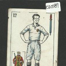 Cromos de Fútbol: ARMET KINKE - SEVILLA F.C. - MED. 6 X 9 CM.- PUBLICIDAD CHOCOLATE AMATLLER - (CD-589). Lote 43863695
