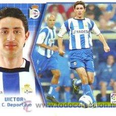 Cromos de Fútbol: ESTE 2005 2006. RC DEPORTIVO CORUÑA - VICTOR. NUEVO SIN PEGAR. Lote 44133196