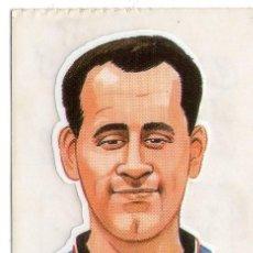 Cromos de Fútbol: ABLANEDO II (SPORTING DE GIJÓN) - Nº 49 - CARICATURAS DE FUTBOLISTAS FAMOSOS -BOLLYCAO -NUNCA PEGADO. Lote 208282236