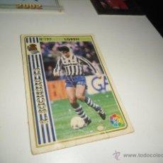 Cromos de Fútbol: FICHAS DE LA LIGA 94 95 REAL SOCIEDAD LOREN. Lote 235053405