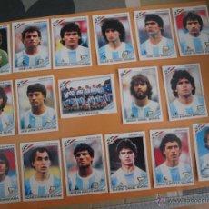 Cromos de Futebol: 17 CROMOS COMPLETO SELECCIÓN ARGENTINA PANINI MUNDIAL MEXICO 1986 WORLD CUP NUEVOS. Lote 44807640