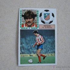 Cromos de Fútbol: ESTE 83-84 VOTAVA ATLETICO MADRID 1983-1984. Lote 195379525