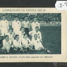 Cromos de Fútbol: VALENCIA FUTBOL CLUB -CAMPEONATO DE ESPAÑA 1927-28-CHOCOLATE JUNCOSA - VER REVERSO - (CD-904). Lote 44934319