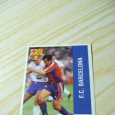 Cromos de Fútbol: IVAN FUTBOL CLUB BARCELONA PANINI LIGA FUTBOL 1995 1996 95 96 . Lote 45127612