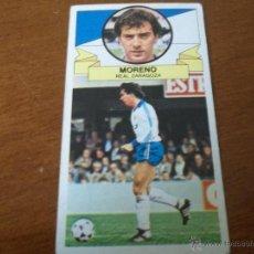 Cromos de Fútbol: CROMO LIGA 85-86 - MORENO/ REAL ZARAGOZA - EDICIONES ESTE. Lote 45332364