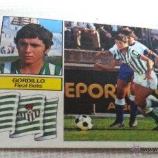 Cromos de Fútbol: EDICIONES ESTE 82 83 -GORDILLO-BETIS-2142 . Lote 45366000
