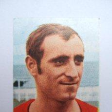 Cromos de Fútbol: LIGA FUTBOL 1968 1969 - 2ª DIVISION - EDITORIAL FHER * REAL MURCIA - NOVERGES * NUEVO SIN PEGAR!!. Lote 45632661