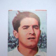 Cromos de Fútbol: LIGA FUTBOL 1968 1969 - 2ª DIVISION - EDITORIAL FHER * CADIZ - MATIAS * NUEVO SIN PEGAR!!. Lote 45653894